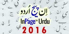 Download – Urdu Inpage 2016 Free Full Version