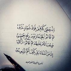 thunayansaleh: أتعس ماقيل في الشعر العربي