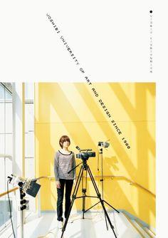 日本女子美术大学系列宣传海报 - 海报 - 顶尖设计 - AD518.com