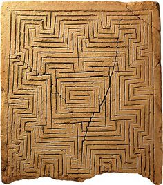 World's oldest labyrinth illustration, c. 2000-1700 BC, Babylonia  In Old Babylonian on clay showing a labyrinth of square and symmetric form.