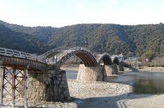 The Kntaibashi Bridge @Yamaguchi
