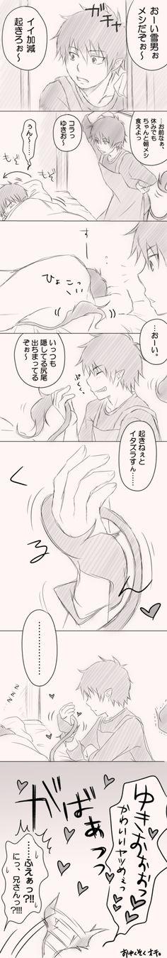 Tags: Anime, Cat Tail, Ao no Exorcist, Okumura Rin, Okumura Yukio