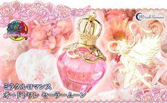 BANDAI Sailor Moon Miracle Romance Eau de Toilette Heart Ribbon Perfume Make Up #BANDAI