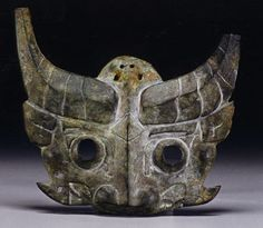 """Very fine Archaic bronze """"taotie"""" Late Shang - early Western Zhou Dynasty. It was in the Mottahedeh and Breitbart Collection. (It has an estimate of $50,000 to $70,00,000...)"""