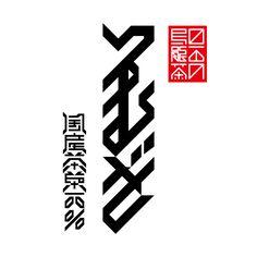 study(tsumugi square edt.)