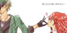 Pixiv Id Happy Tree Friends, Flippy, Flaky, Dog Tags Htf Anime, Anime Kiss, Awesome Anime, Anime Love, Happy Tree Friends Flippy, Friend Anime, Free Friends, Friends Image, Fairy Tail Ships