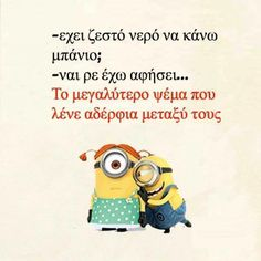 Haahahha One Liner, Hilarious, Funny, Laugh Out Loud, Sarcasm, Best Quotes, Disney Characters, Fictional Characters, Jokes