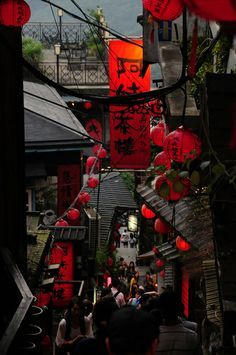 """During the first years of the Qing Dynasty, the village here housed nine families, thus the village would request """"nine portions"""" every time shipments arrived from town. Later Jiufen (""""Nine portions"""" in Chinese) would become the name of the village.   Taiwan, Jiufen"""