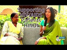 How to Support HIV/AIDs Patients - Hindi - YouTube