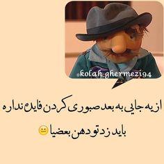 . Admin @sasan_soleymani  @sasan_soleymani by kolah_ghermezi94