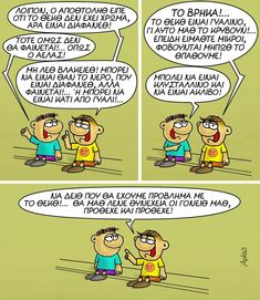 Funny Cartoons, Just In Case, Lol, Comics, Funny Stuff, Humor, Funny Things, Cartoons, Comic