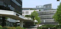 Hh-citynord-tchibo - Tchibo – Wikipedia Kraft Foods, Israel, Multi Story Building