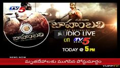 """Baahubali Audio Release 