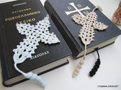 Hey, ho trovato questa fantastica inserzione di Etsy su https://www.etsy.com/it/listing/129252681/crochet-pattern-crochet-cross-pattern