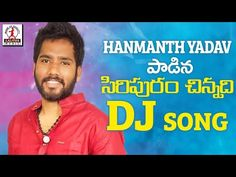 Listen and enjoy Siripuram Chinnadi DJ Song on our channel. For more latest Super Hit DJ Songs stay tuned to Lalitha Audios and Videos. Dj Download, New Song Download, Audio Songs, Mp3 Song, All Love Songs, Dj Mp3, Dj Mix Songs, Mp3 Music Downloads, Dj Remix
