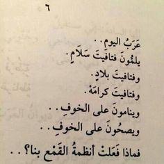 عرب اليوم