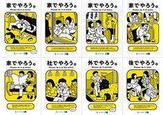 電車内でイラッとすることランキング・・・1位「足を大きく開いて着席」2位「イヤホンの音漏れ」3位「大声で話す」