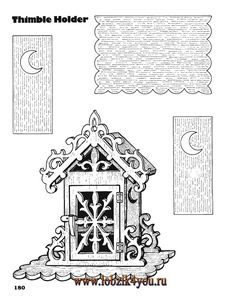 Художественное выпиливание .:. Classic Fretwork Scroll Saw Patterns (Sterling 1991 год)_181