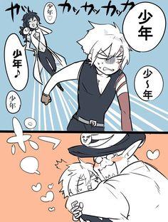 D. Gray-man | Lol :D