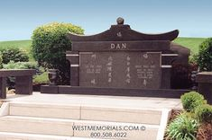 Discover our beautiful bird granite mausoleum design featuring a gorgeous floral arrangement and a bronze decorative door. Contact us if you love this design. 2017 Design, Design Development, Asian Style, Beautiful Birds, Memories, Granite, Stained Glass, Pictures, Unique