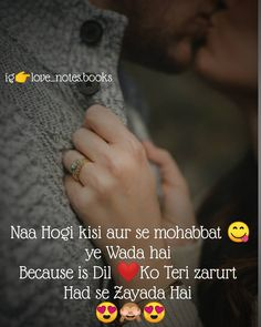 Father Love Quotes, Romantic Quotes For Girlfriend, Our Love Quotes, Secret Love Quotes, First Love Quotes, Love Picture Quotes, Love Smile Quotes, Love Husband Quotes, Quran Quotes Love