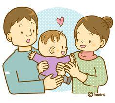 ご機嫌な赤ちゃんと夫婦のイラスト(ソフト)  赤ちゃん、マタニティ、妊婦さんや家族のイラスト素材