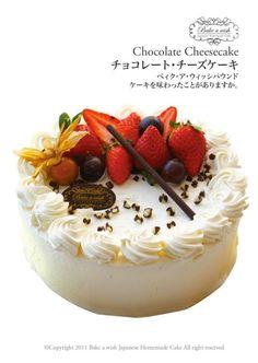 Chocolate Cheesecake by Bake a wish japanese homemade cake https://www.facebook.com/bakeawish.japanesehomemadecake
