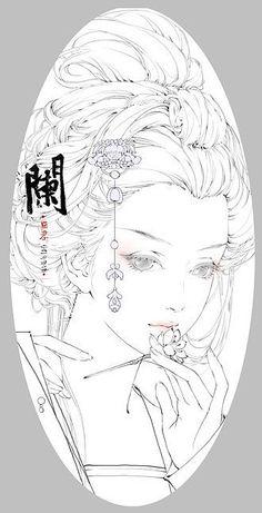 Illustration Art