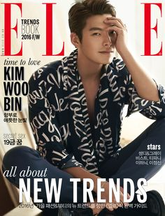 """Uncontrollably Fond"" actor Kim Woo-bin is the cover model for Elle Magazine's August edition. Kim posed for the photos at a studio in Nonhyun-dong, Seoul, on July He had reportedly arrived right after filming for the drama ""Uncontrollably Fond. Kim Woo Bin, Korean Face, Korean Star, Korean Men, Asian Actors, Korean Actors, Korean Actresses, Kdrama, Uncontrollably Fond"