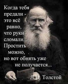 ramdisk-crop_137066921_bou6_4