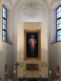 The First Divine Mercy Painting at the Divine Mercy Sanctuary in Vilnius, Lithuania