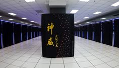 China creates biggest virtual universe beating European record - The achievement which dwarfed Switzerlands record set only last month will help researchers in their efforts to unlock the secrets of the cosmos http://ift.tt/2v14jCk