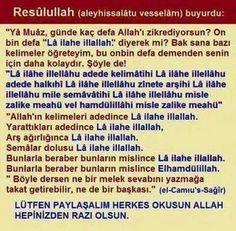 Allah, Decor, Quotes, Decoration, Decorating, Deco