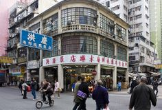 There are many corner buildings in Hong Kong - this is one.