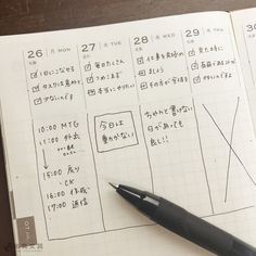 本気で差をつけたい人の手帳の使い方とおすすめビジネス手帳 – 和気文具ウェブマガジン