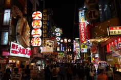 Osaka. Japan. 2015 Osaka Japan, Times Square, Broadway Shows