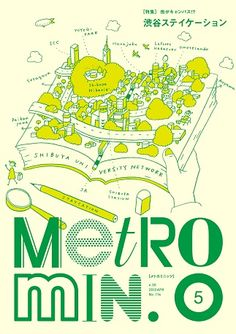 The Newest 『Metro min. Event Poster Design, Graphic Design Posters, Graphic Design Illustration, Web Design, Book Design, Cover Design, Poster Ads, Poster Prints, Japanese Graphic Design