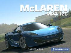 CyFeel: Real Racing 3 - McLAREN MP4-12C 1 vs 1 race