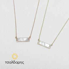 Info: 210 6810081 ΤΣΑΛΔΑΡΗΣ Κεντρικό: Αγ.Παρασκευής 30 Χαλάνδρι #κολιε #χρυσο #motherofpearl #ζιργκον #tsaldaris Arrow Necklace, Gold Necklace, Jewelry, Gold Pendant Necklace, Jewlery, Jewerly, Schmuck, Jewels, Jewelery