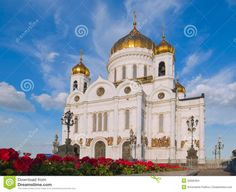 Russian Orthodox Cathedral - The Temple Of Christ The Savior in Moscow - Russia.