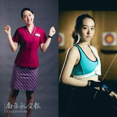 """""""Practicing archery helps me keep patient. I've learned to take it one shot at a time, to focus at the present ."""" Ying Chen shared how she enjoys archery when off from work. China Southern Airlines, Flight Status, Flight Attendant Life, International Flights, Military Women, Online Tickets, Seating Charts, Free Travel, Archery"""