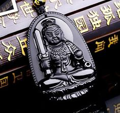 Natural Black Jade Carved Buddha - CHOOSE YOUR OWN PENDANT!!