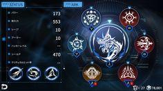 Rayark、待望の新作アプリ『Implosion(インプロージョン)』が遂にApp Storeで配信開始!! 『Cytus』『Deemo』に続くAAAタイトル | Social Game Info