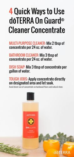 dōTERRA On Guard® Cleaner Concentrate does more than you may think. A little bit goes a long way!