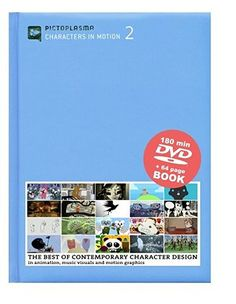 Pictoplasma - Characters In Motion 2 (Dvd+Libro)