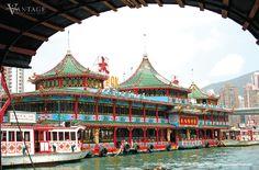 Hong Kong #China #travel Aberdeen Floating Restaurants