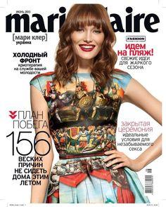 Fanny Fournier  Marie Claire Magazine Cover [Ukraine] (June 2013)