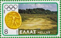 Αρχαία Ελλάδα Γραμματόσημα-Ancient Greece Stamps 1980 Έκδοση Ολυμπιακοί Αγώνες  Μόσχας Στάδιο Ολυμπίας