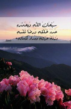 صور أدعية اسلامية دعاء الرزق والتوفيق مكتوب Islamic Pictures Photo Pictures