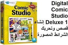 Digital Comic Studio Deluxe 1 إنشاء قصص وتحريك الشرائط المصورة Comics Story, Digital, Cards, Graphic Novels, Maps